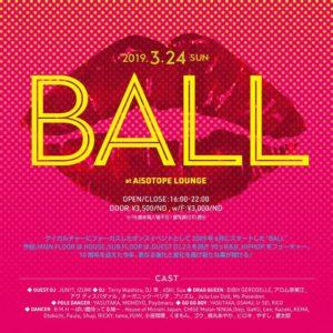 ball0001